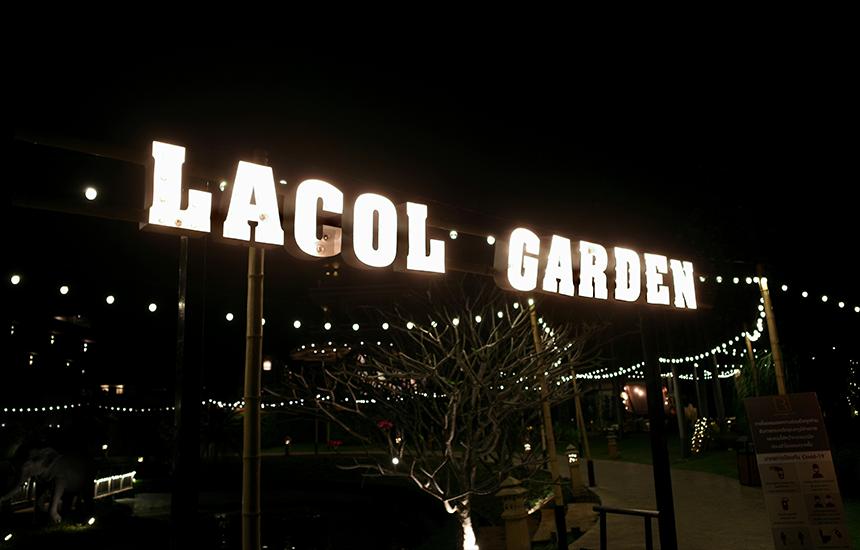นอกจากจะได้ดูหนังแล้ว ยังมี Lacol garden