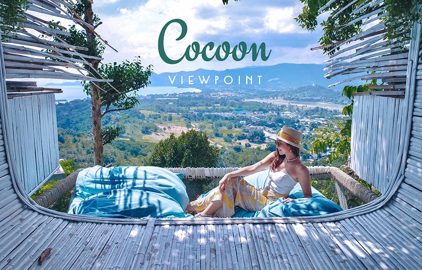 Cocoon Viewpoint บาร์ชิคๆ ชมวิวทะเลริมเขาที่เกาะสมุย จุดเช็คอินที่ไม่ควรพลาดเมื่อมาเที่ยวเกาะสมุย พร้อมมุมถ่ายภาพสุดปังของชาวโซเชียล