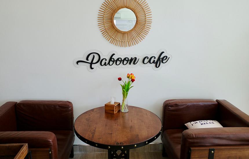 มีร้านอาหารและคาเฟ่ให้นั่งทาน