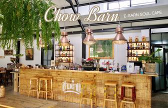 รีวิว ร้านชาวบ้าน Chowbarn E-sarn soul cafe ร้านอาหารเขาใหญ่ เป็นทั้งคาเฟ่&ร้านอาหารไทย-อีสานฟิวชั่น เมนูอร่อยสุดแซ่บมากมาย