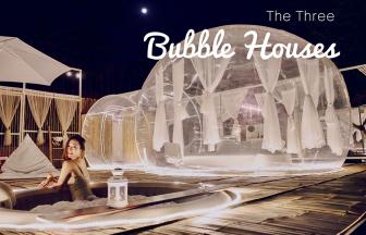 รีวิว The Three Bubble Houses ที่พักเปิดใหม่กาญจนบุรี นอนดูดาวในโดมบับเบิ้ลใส ตีฟองแช่อ่างจากุซซี่กับบรรยากาศสุดโรแมนติกริมแม่น้ำแควน้อย