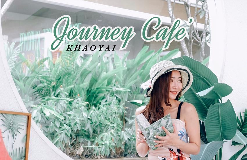 Journey Café' คาเฟ่ฟีลทะเลที่เขาใหญ่ ตกแต่งร้านได้น่ารักสดใสสไตล์ Tropical บาหลี บรรยากาศสุดชิลริมสระว่ายน้ำพร้อมวิวเขา